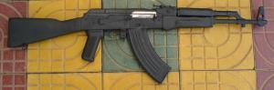 Cambodian_AK-47